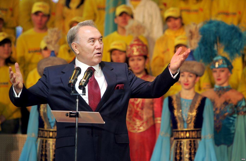 Форум сторонников Назарбаева Н. А.